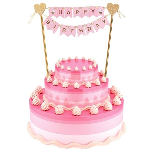 DEKORACE na dort Happy Birthday světle růžová 25cm